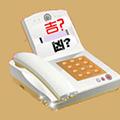 电话号码测吉凶_周易电话号码吉凶查询_电话号码吉凶预测_固定电话号码测吉凶