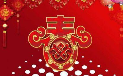 春节的来历和习俗分别是什么