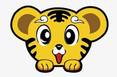 属虎的今年多大2021 属虎的人2021年几岁了