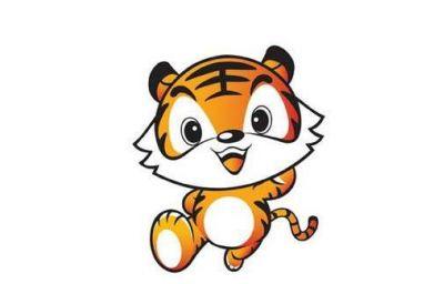 属虎的今年多少岁了 2021年属虎年龄对照表