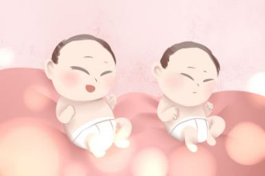 双胞胎宝宝怎么起小名 双胞胎男孩女孩小名大全