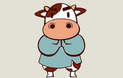 属牛五行属什么命 不同年份属牛五行属什么