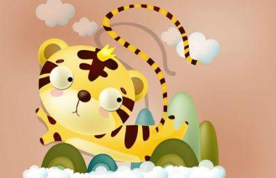 2010年属虎的人命运 2010年属虎的是什么命