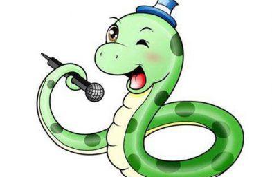 属蛇的性格特点 属蛇的性格优点和缺点
