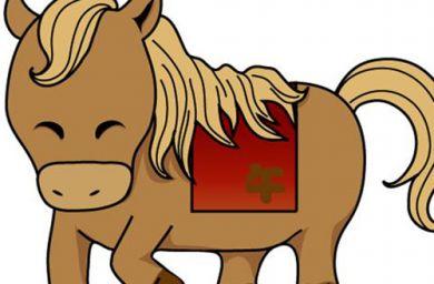 1966年属马的人命运 1966年属马的是什么命