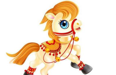 属马的性格特点 属马的性格优点和缺点