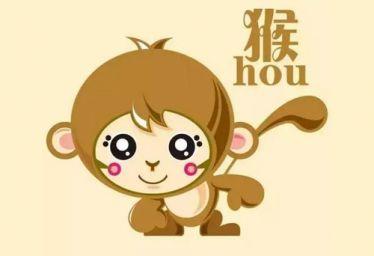 属猴的性格特点 属猴的性格优点和缺点