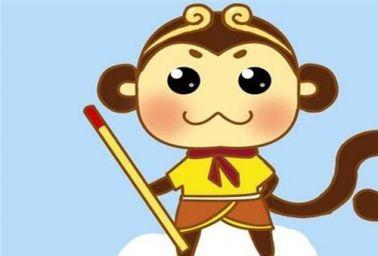 属猴年龄对照表 属猴的今年多大