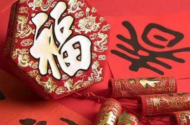 2021牛年新春贺岁祝福语有哪些推荐?
